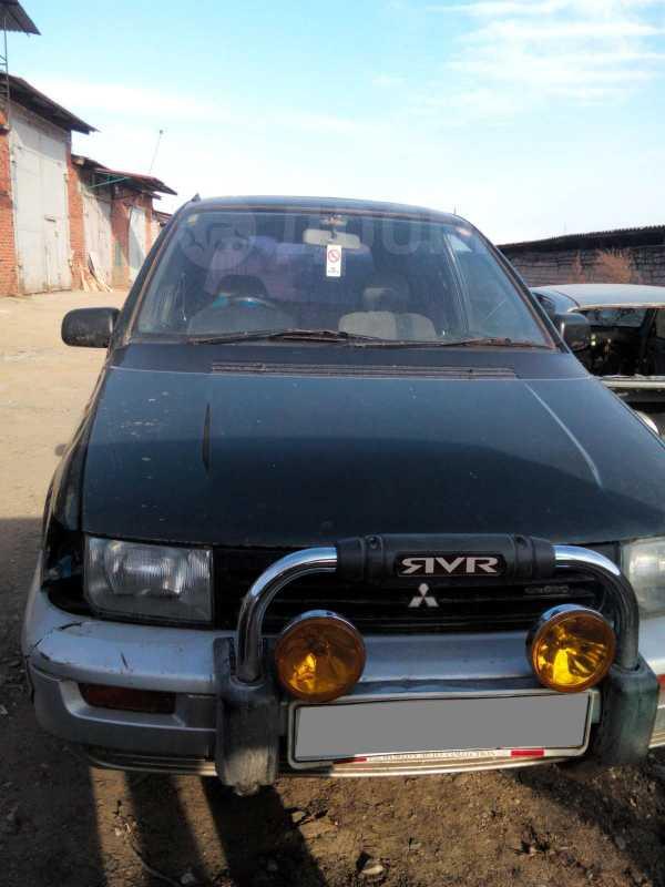 Mitsubishi RVR, 1992 год, 50 000 руб.