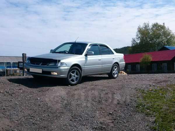 Toyota Carina, 1999 год, 285 000 руб.