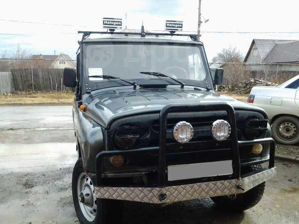 УАЗ Хантер, 2005 год, 250 000 руб.