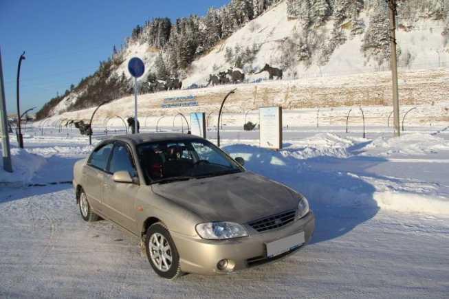 Kia Spectra, 2008 год, 230 000 руб.