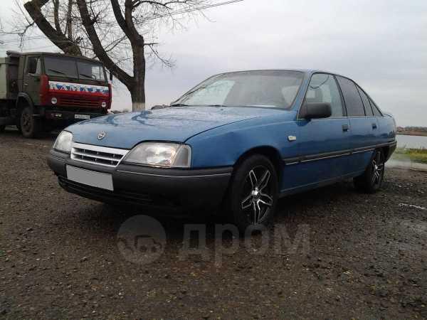 Opel Omega, 1990 год, 95 000 руб.