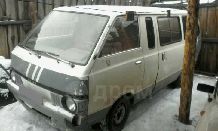 Nissan Vanette, 1987 год, 35 000 руб.