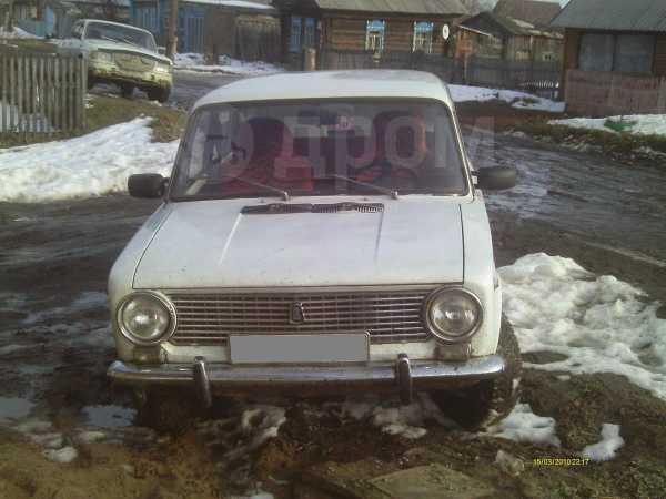 Лада 2101, 1979 год, 10 000 руб.