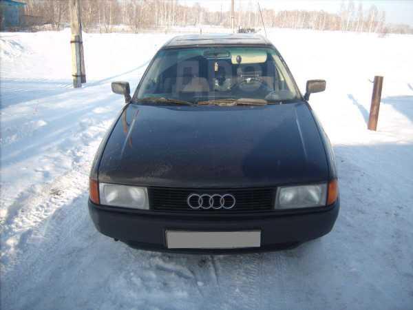 Audi 80, 1988 год, 117 000 руб.