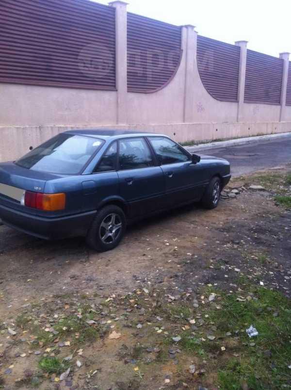 Audi 80, 1991 год, 100 000 руб.
