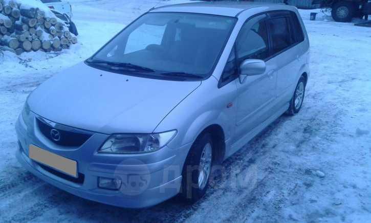 Mazda Premacy, 2001 год, 260 000 руб.