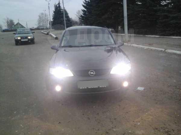 Opel Vectra, 2000 год, 199 000 руб.