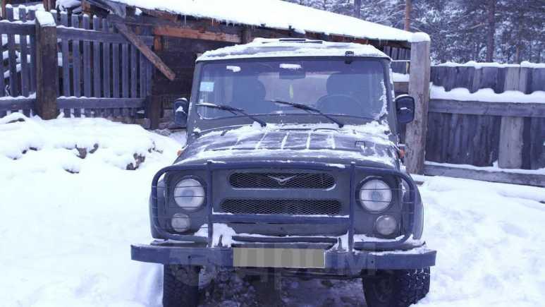 УАЗ 469, 2002 год, 75 000 руб.