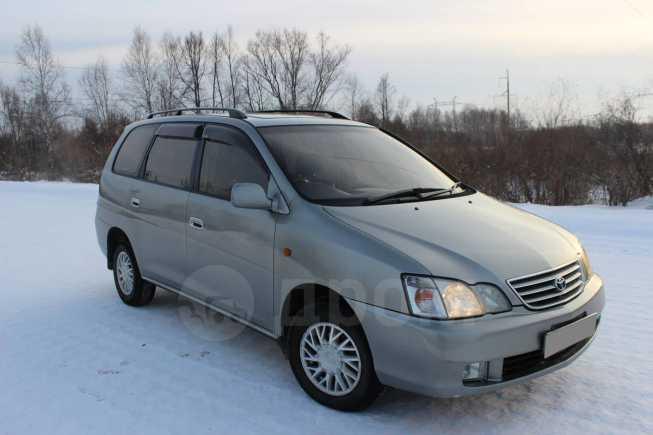 Toyota Gaia, 1998 год, 279 000 руб.