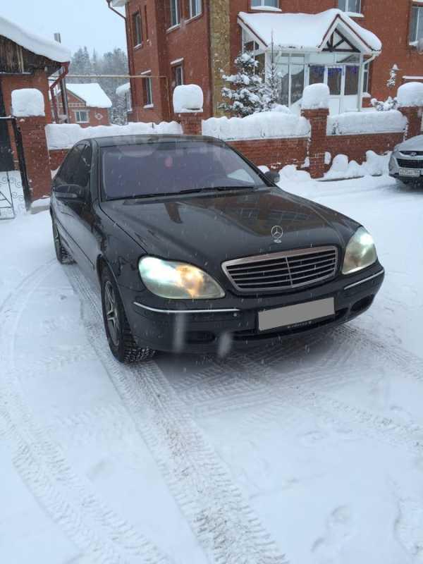 Mercedes-Benz S-Class, 2001 год, 600 000 руб.