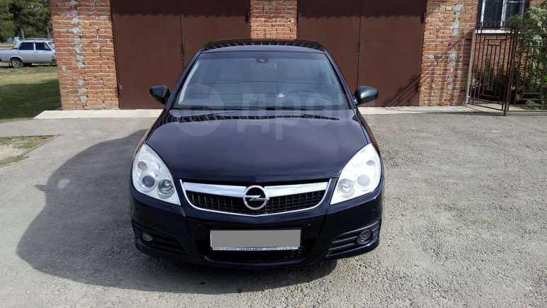 Opel Vectra, 2006 год, 400 000 руб.