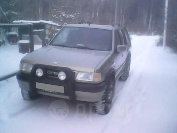 Opel Frontera, 1997 год, 250 000 руб.
