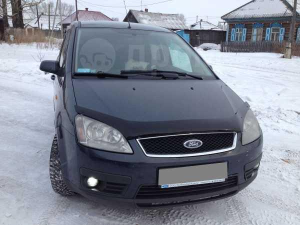 Ford C-MAX, 2005 год, 285 000 руб.