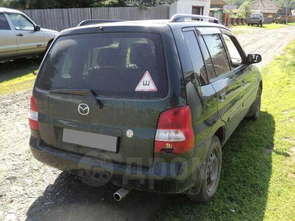 Mazda Demio, 2000 год, 120 000 руб.