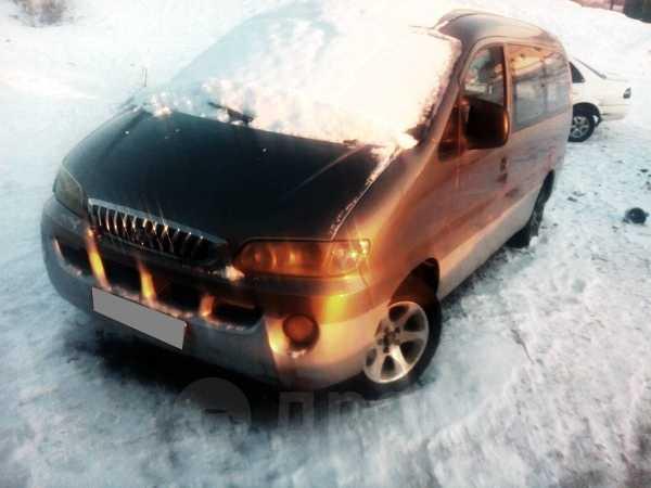 Hyundai Starex, 1997 год, 190 000 руб.