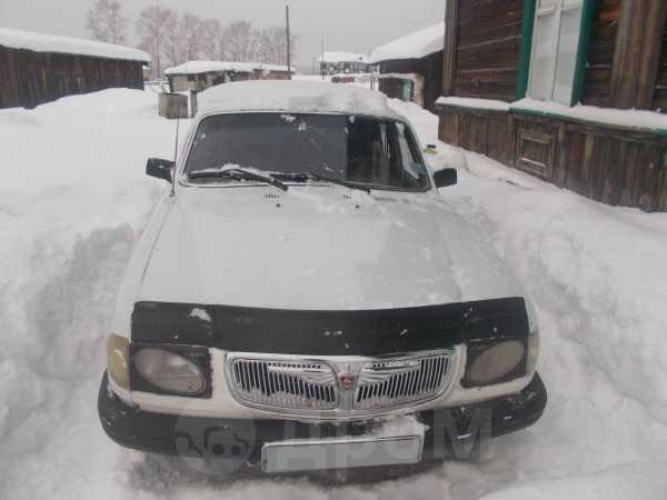 ГАЗ 3110 Волга, 1999 год, 28 000 руб.
