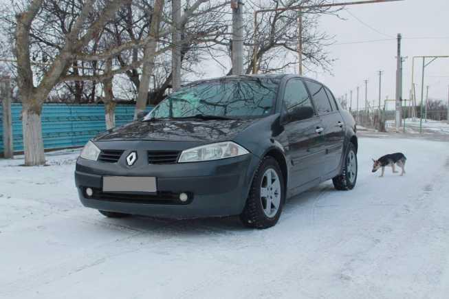 Renault Megane, 2005 год, 265 000 руб.
