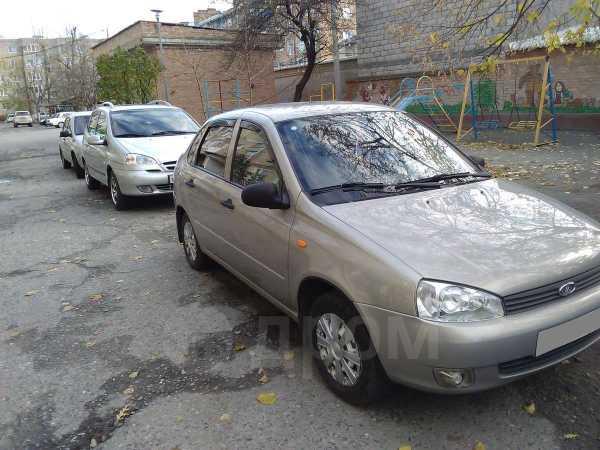 Лада Калина, 2006 год, 145 000 руб.