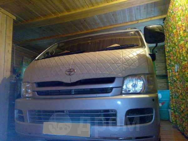 Toyota Hiace, 2008 год, 790 000 руб.