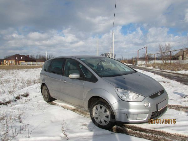Ford S-MAX, 2006 год, 480 000 руб.