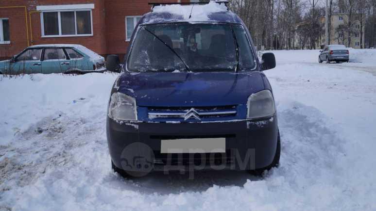 Citroen Berlingo, 2005 год, 170 000 руб.
