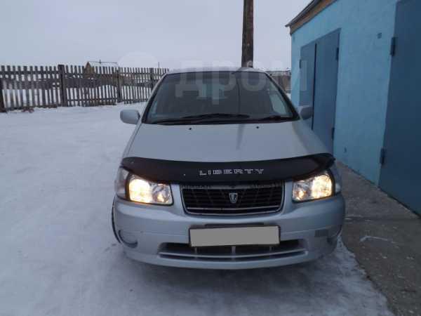 Nissan Liberty, 2000 год, 220 000 руб.