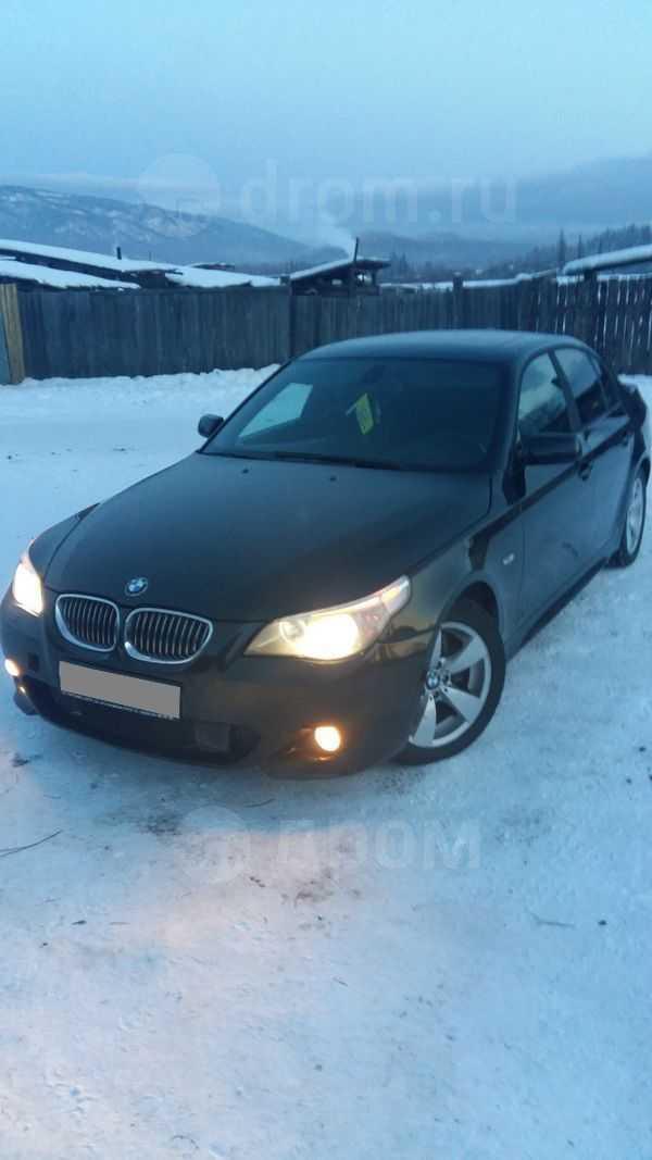 BMW 5-Series, 2005 год, 820 000 руб.