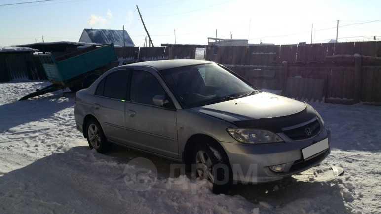 Honda Civic, 2004 год, 170 000 руб.