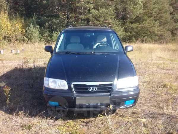 Hyundai Trajet, 2005 год, 310 000 руб.