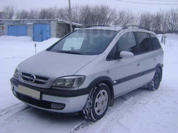 Opel Zafira, 2004 год, 300 000 руб.