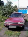 Nissan Bluebird, 1986 год, 75 000 руб.