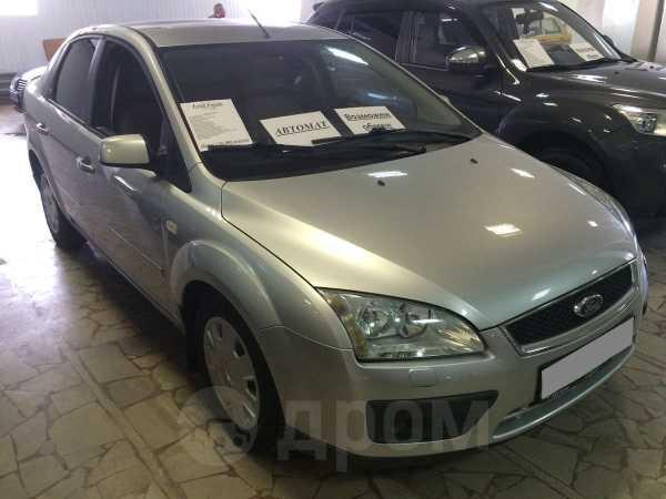 Ford Focus, 2007 год, 327 000 руб.