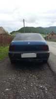 Honda Domani, 1993 год, 90 000 руб.