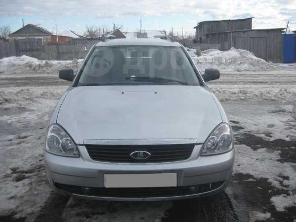 Лада Приора, 2009 год, 217 000 руб.