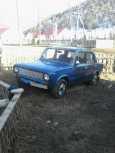 Лада 2101, 1985 год, 45 000 руб.