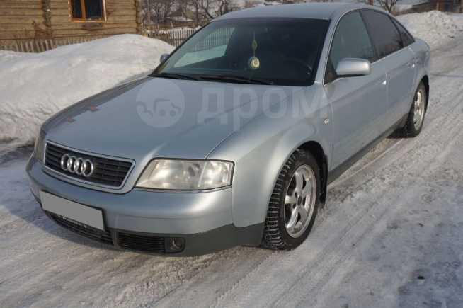 Audi A6, 1997 год, 300 000 руб.