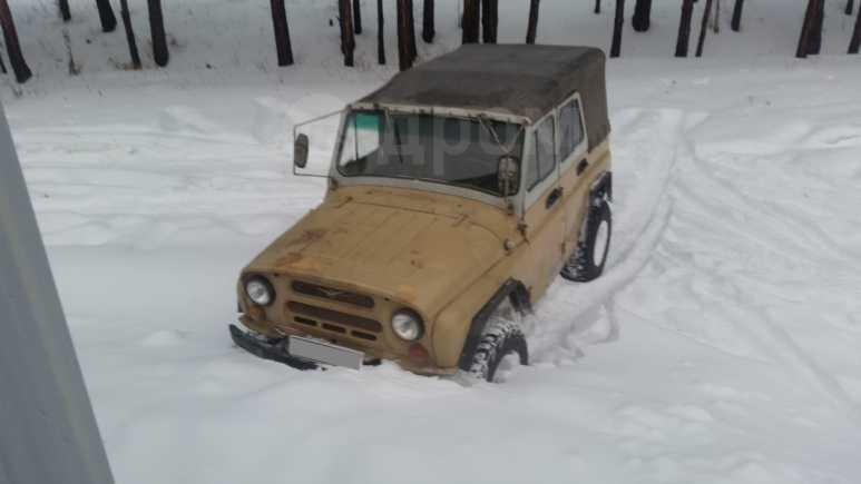 УАЗ 469, 1995 год, 160 000 руб.