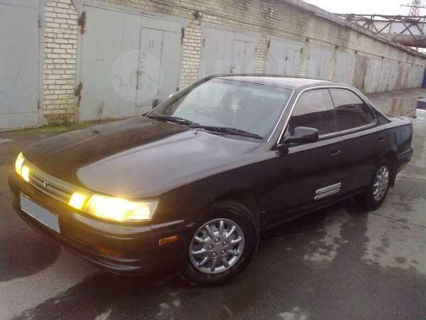 Toyota Vista, 1992 год, 98 000 руб.
