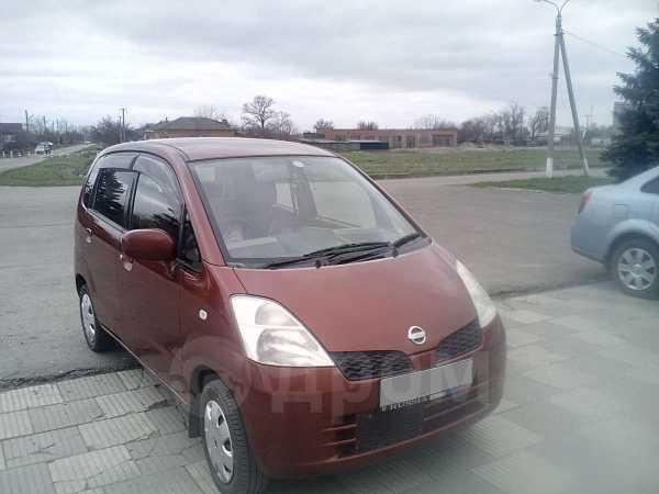 Nissan Moco, 2002 год, 145 000 руб.