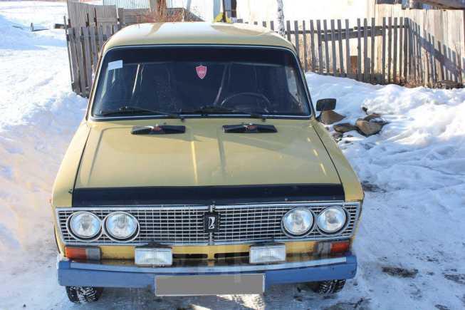 Лада 2103, 1983 год, 32 500 руб.