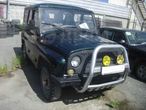 УАЗ 3151, 2009 год, 310 000 руб.