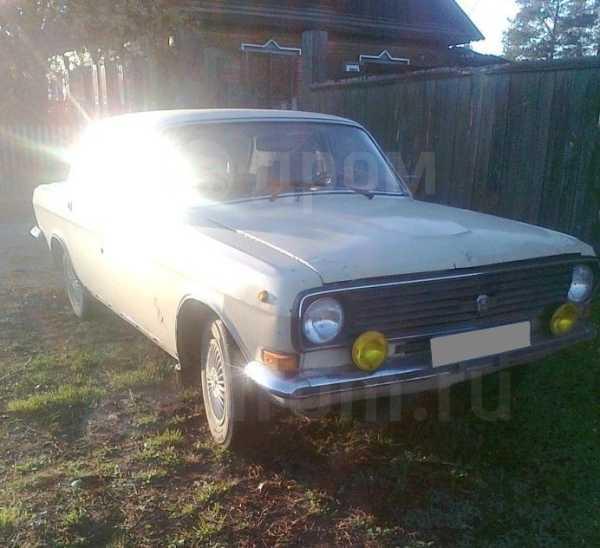 ГАЗ 24 Волга, 1984 год, 39 000 руб.
