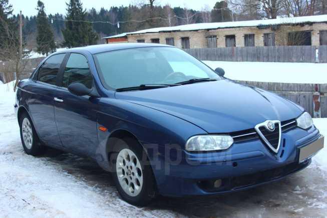 Alfa Romeo 156, 1999 год, 120 000 руб.