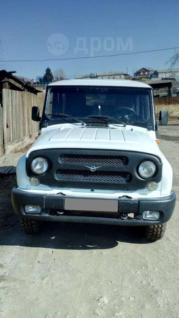 УАЗ Хантер, 2009 год, 370 000 руб.