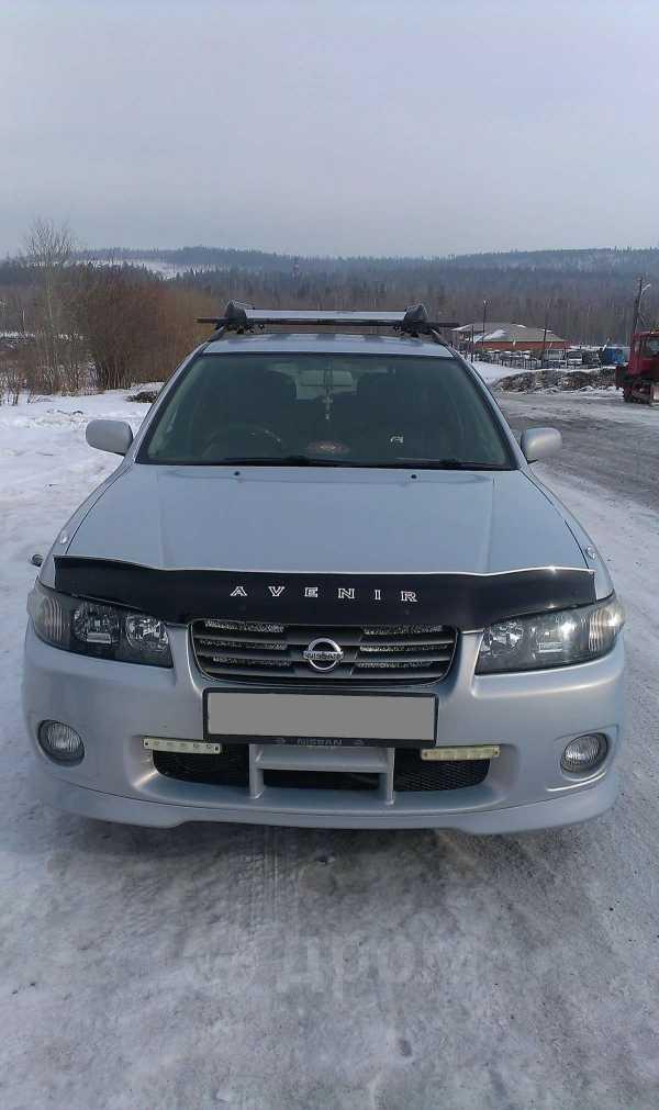 Nissan Avenir, 2005 год, 335 000 руб.