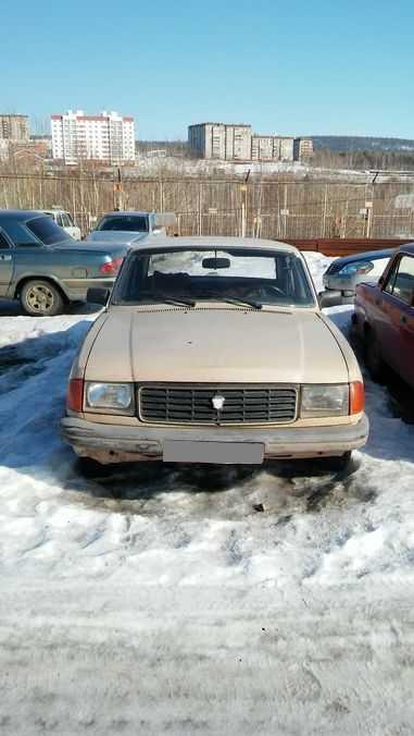 ГАЗ 31029 Волга, 1991 год, 20 000 руб.