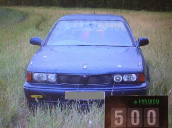 Mitsubishi Diamante, 1994 год, 60 000 руб.