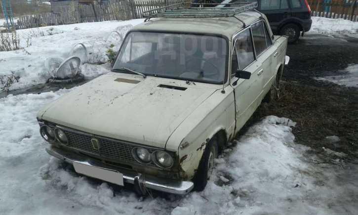 Лада 2103, 1974 год, 15 000 руб.