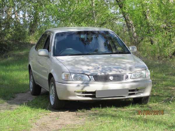 Toyota Corolla, 1997 год, 199 000 руб.