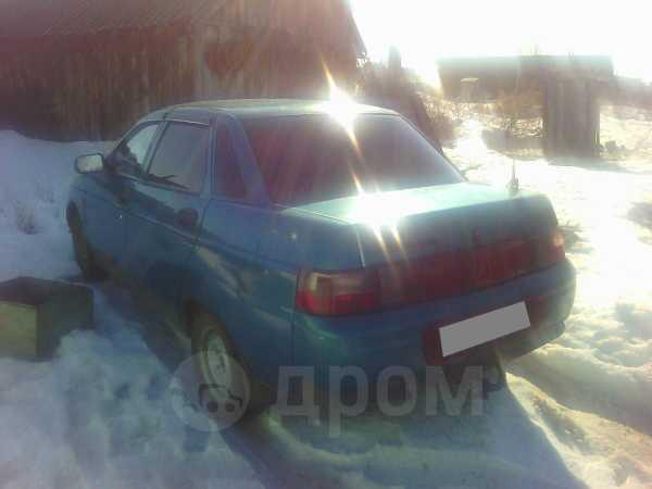 Лада 2110, 1998 год, 70 000 руб.